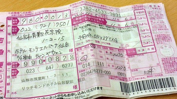 20131105_073803