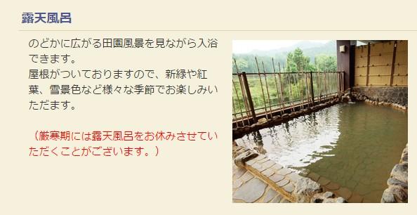 2015-05-10_140457