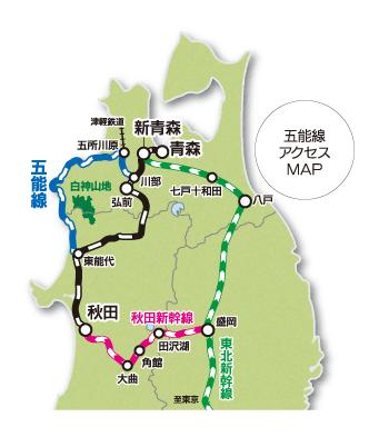 五能線map