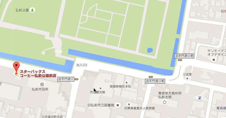 弘前公園星巴克map