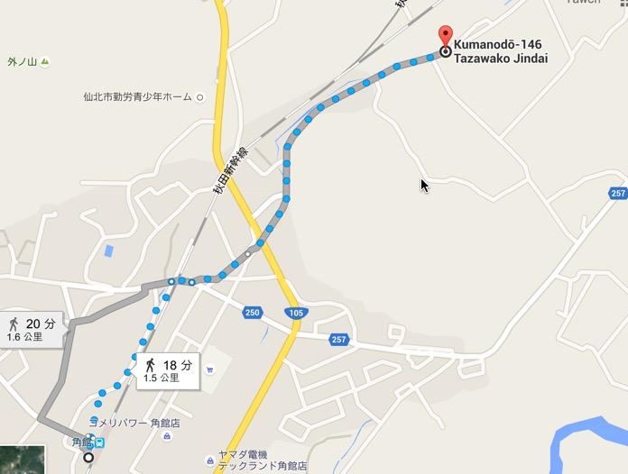 秋田內陸線-拍攝點1