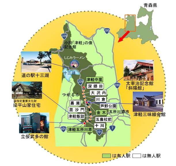 津輕鐵道路線圖