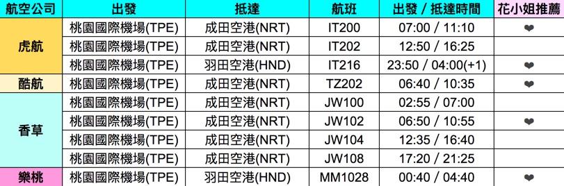 2016-02-25_16-51-13