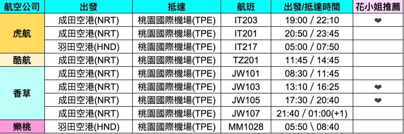 2016-02-25_16-51-50